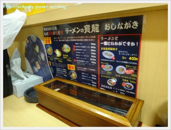 20120714日本051