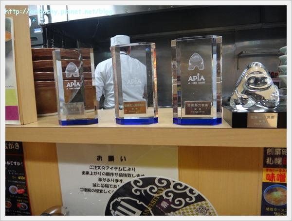 20120714日本052