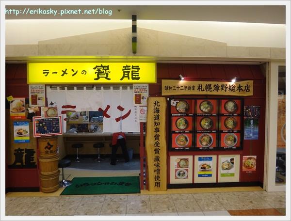 20120714日本054