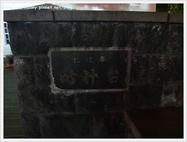 20120714日本057