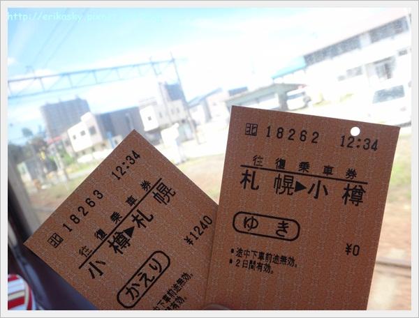 20120715日本009