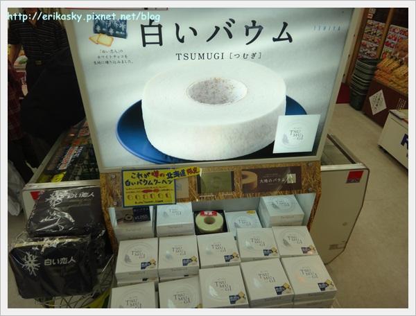 20120715日本047