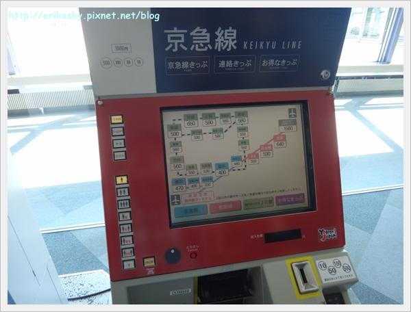 20120717日本東京012