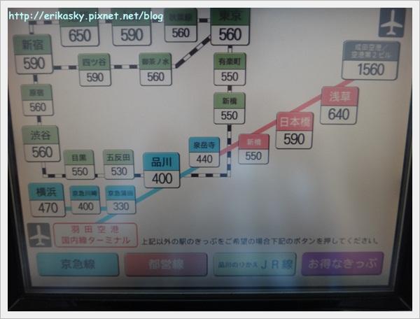 20120717日本東京014