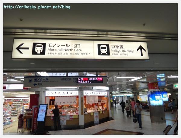 20120717日本東京020