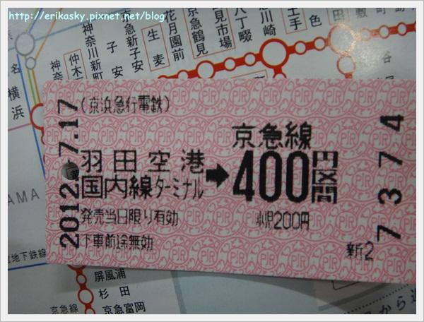 20120717日本東京022