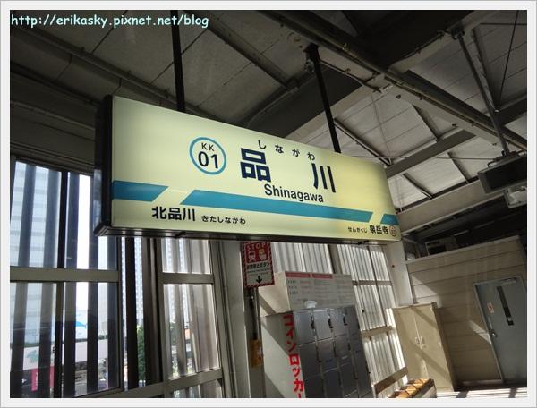 20120717日本東京023