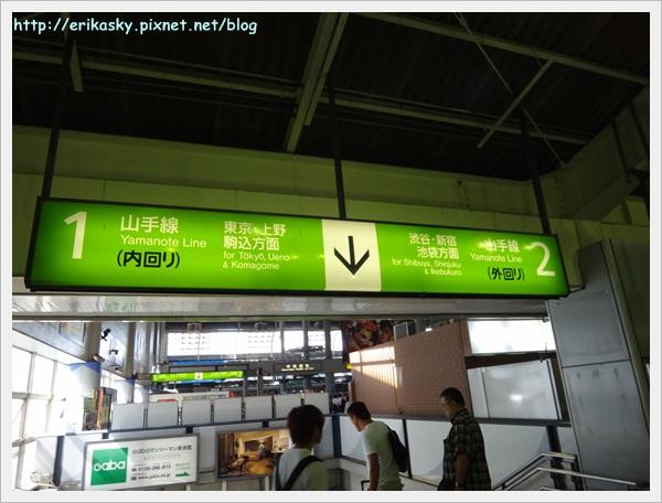 20120717日本東京026