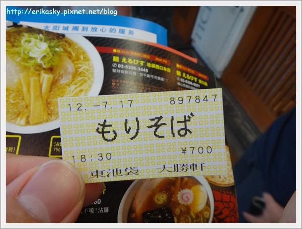 20120717日本東京037