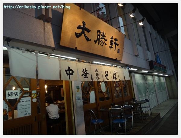 20120717日本東京044