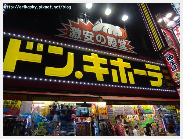 20120717日本東京057