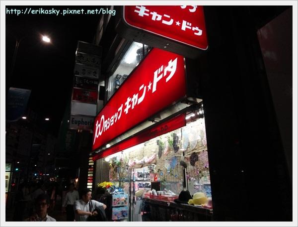 20120717日本東京058