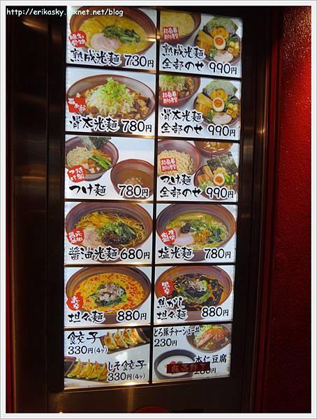 20120717日本東京063