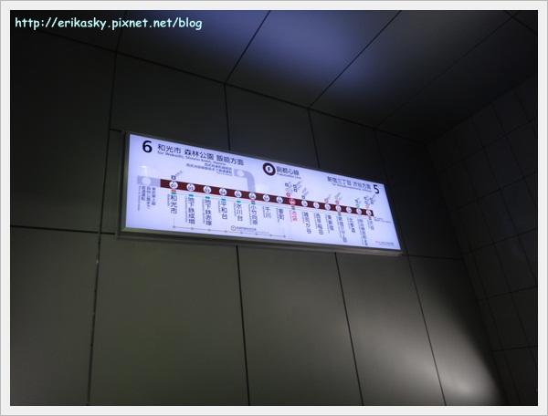 20120718日本002