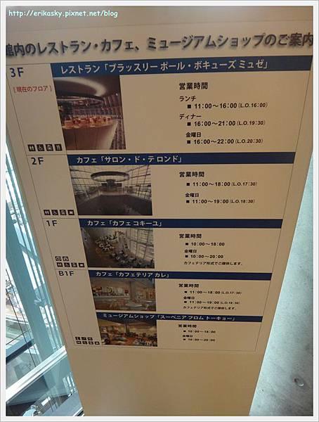 20120718日本012