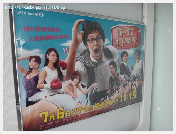 20120718日本043