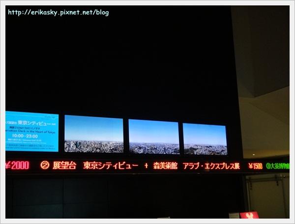 20120718日本054
