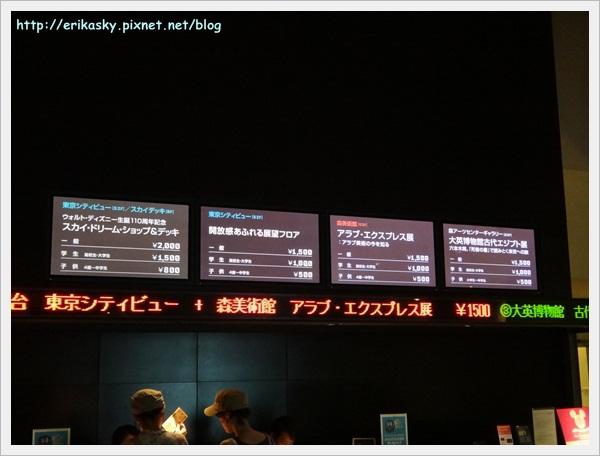 20120718日本055