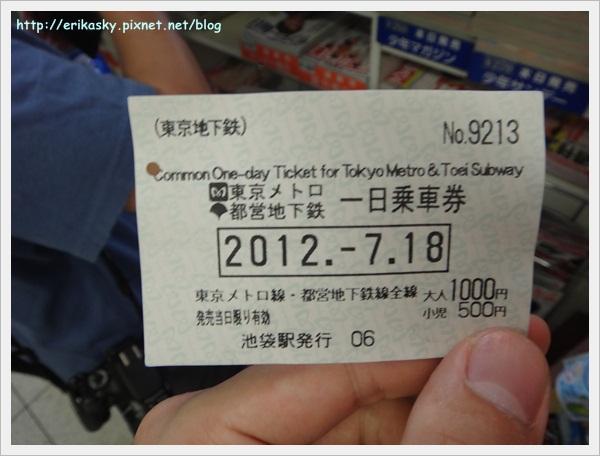 20120718日本059