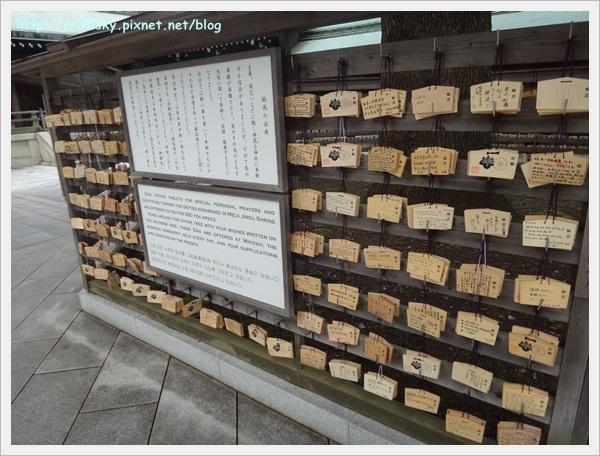 20120719日本013