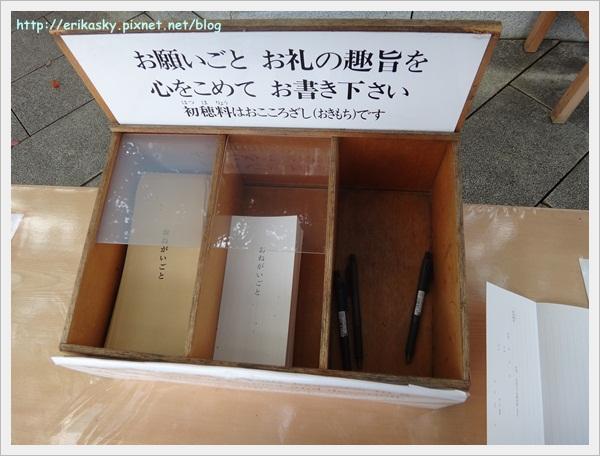 20120719日本015