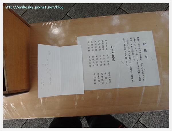 20120719日本016
