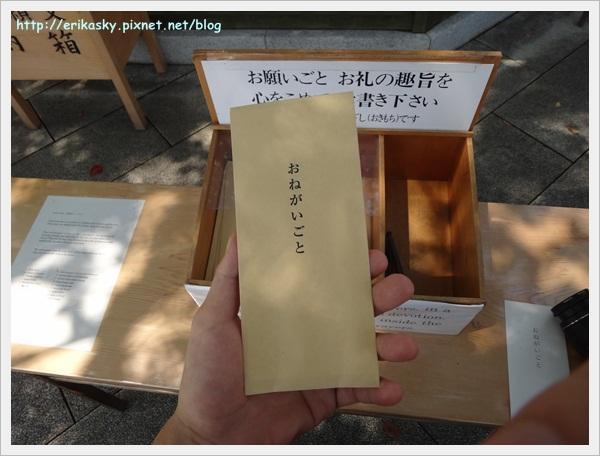 20120719日本017