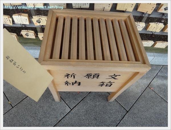 20120719日本019