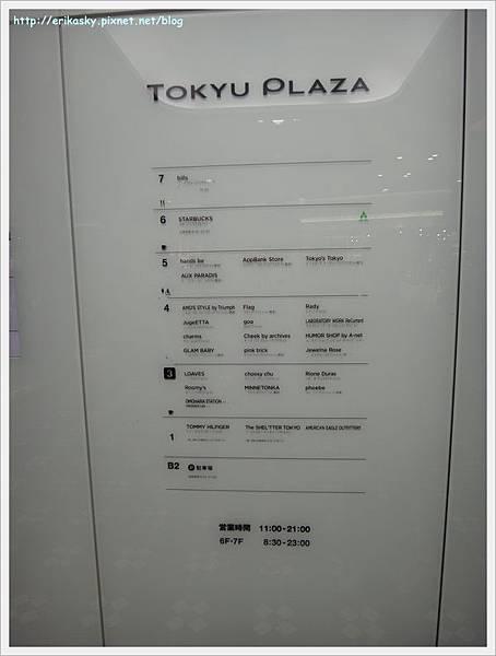 20120719日本038