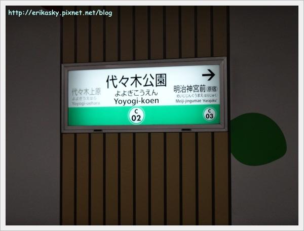 20120719日本059