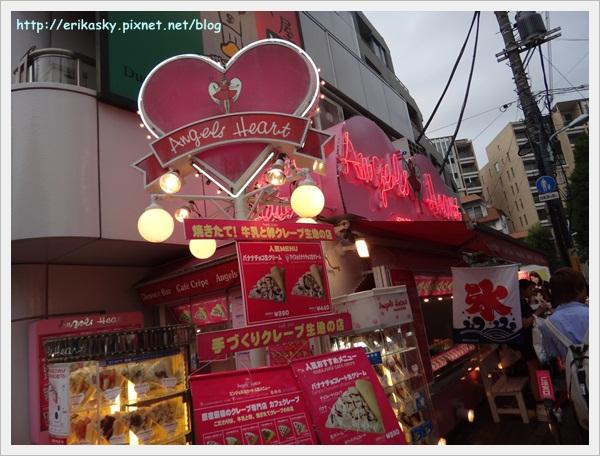 20120719日本067