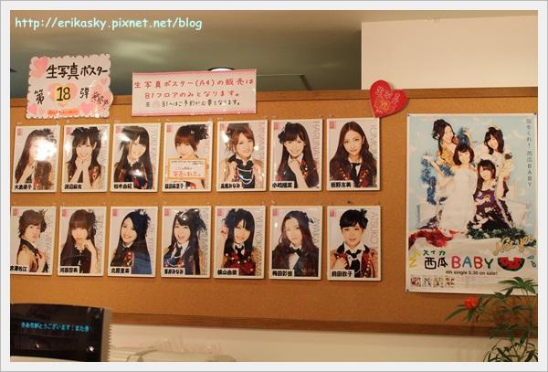 20120719日本104