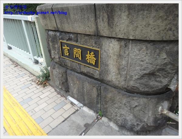 20120720日本052