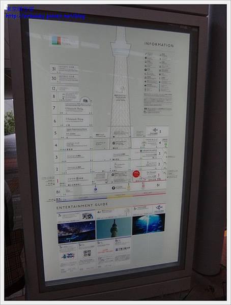 20120720日本060