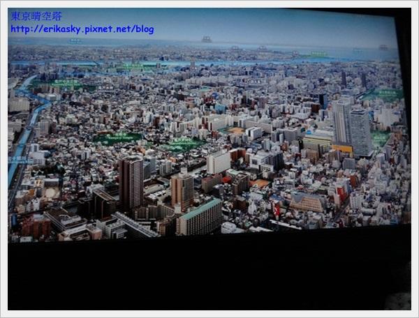 20120720日本071