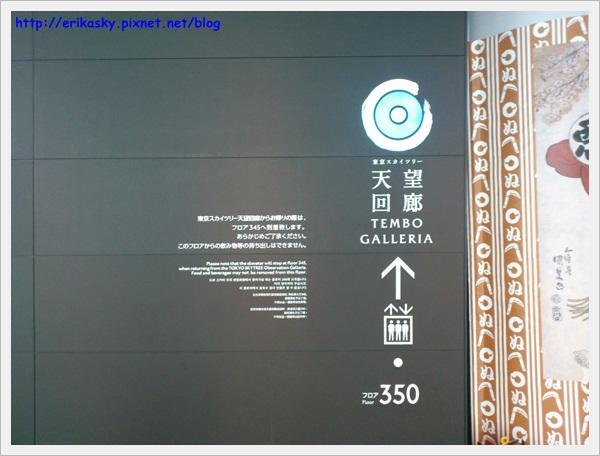 20120720日本3001