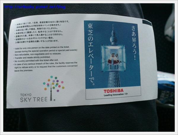 20120720日本3006