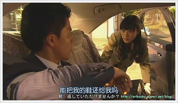 RICH MAN POOR WOMAN 02(11)