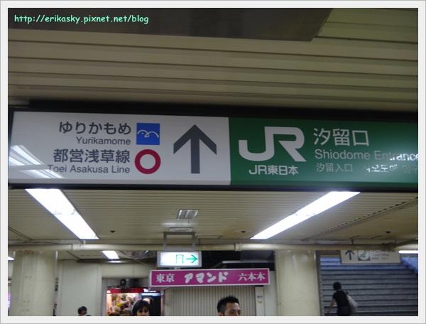 20120720日本4001