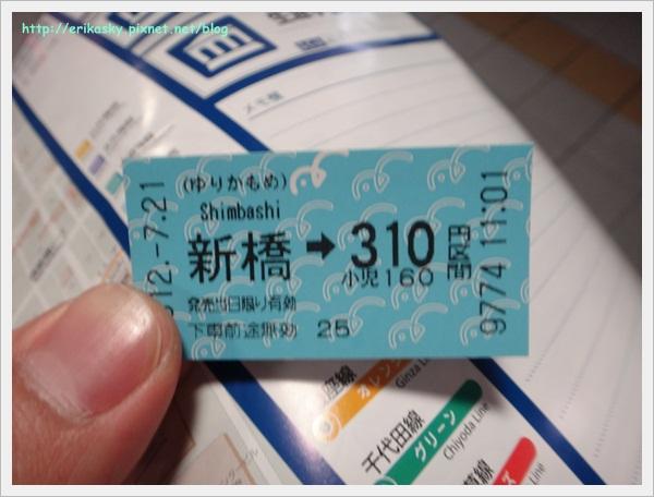 20120720日本4003