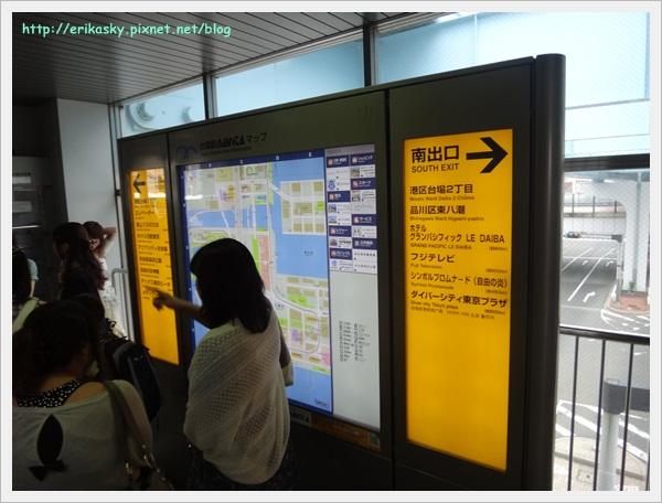 20120720日本4007