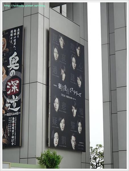 20120720日本4014