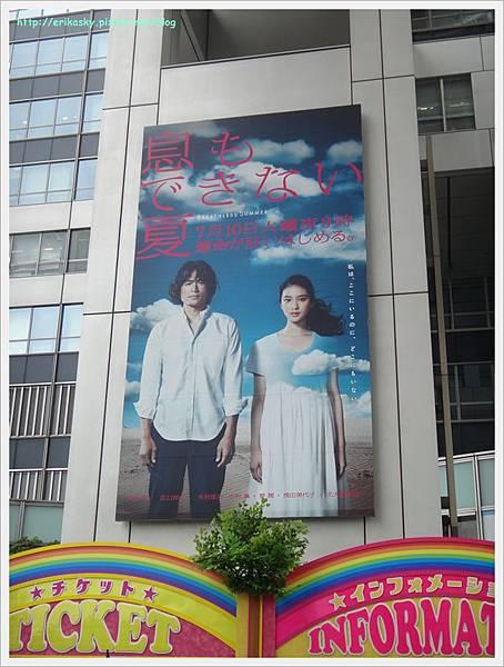 20120720日本4013