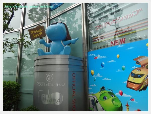 20120720日本4041