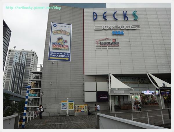20120720日本4052