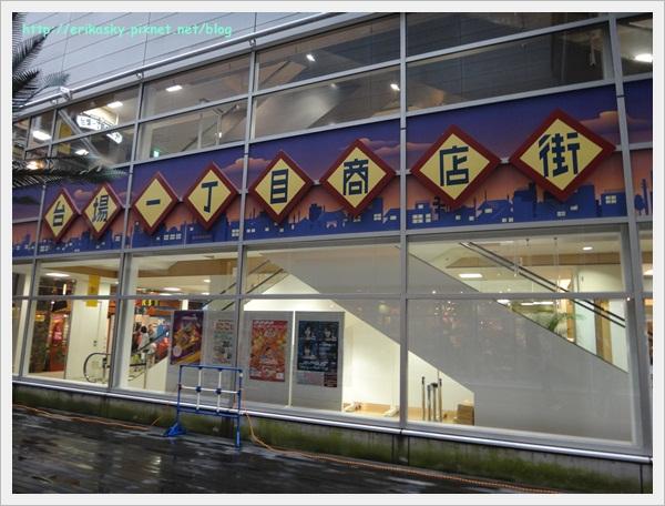20120720日本4053