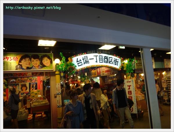 20120720日本4054