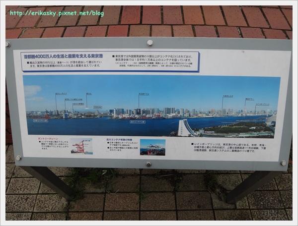 20120720日本4064