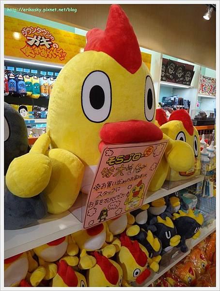 20120720日本4068