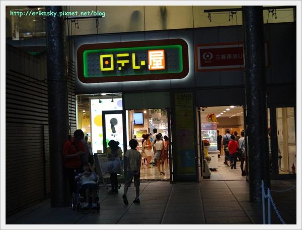 20120720日本4072
